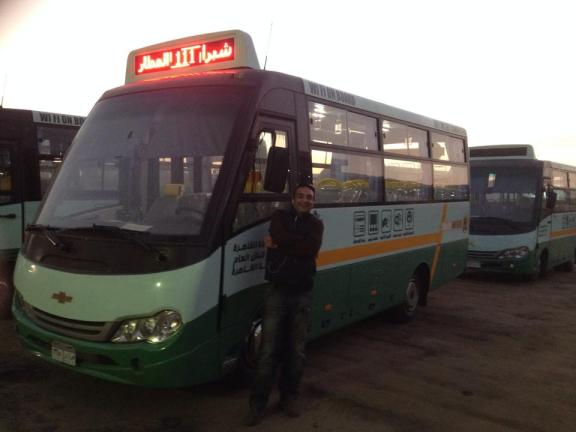 smart bus Egypt mohamed animer