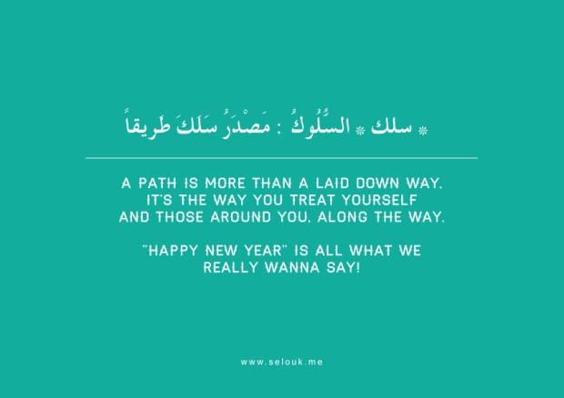 happy new year selouk