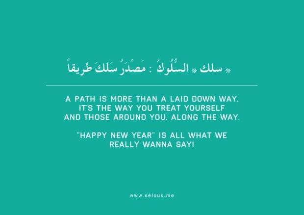 happy new year selouk
